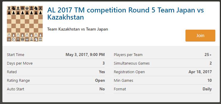 日本対カザフスタン。募集締め切りは5/3まで