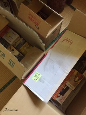 家の片づけを始めました その2. 本の断捨離と、無印のファイルボックスをまとめ買いしたこと