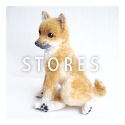 StoreJump.jpg