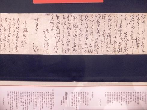 ryouma_04230007.jpg