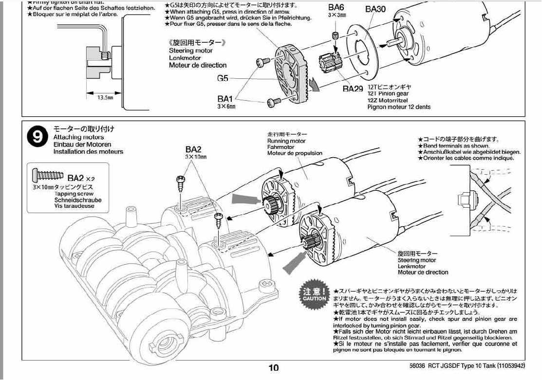10tank(1).jpg