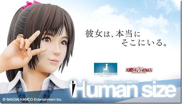 bnr_hs_summerlesson-hikarimiyamoto_600x341