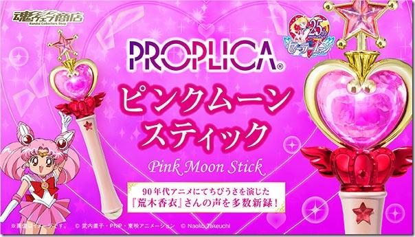 bnr_prop_pinkmoonstick_600x341