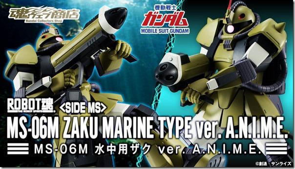 bnr_rs_zaku-marinetype-veranime_600x341