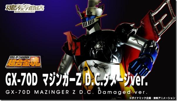 bnr_soc_damagedmazingerz-dc_600x341