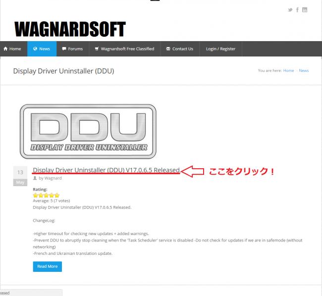 DDU_01