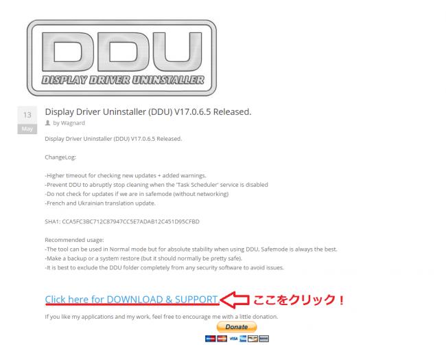DDU_03