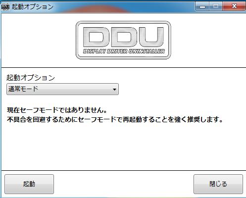 DDU_04