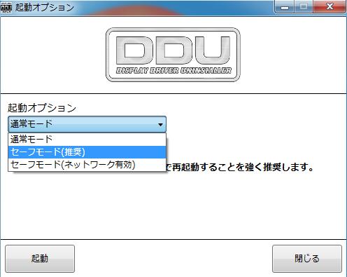 DDU_05
