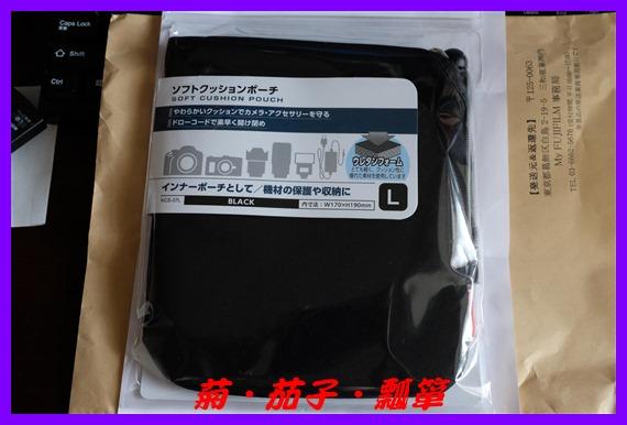 DSCF3358.jpg