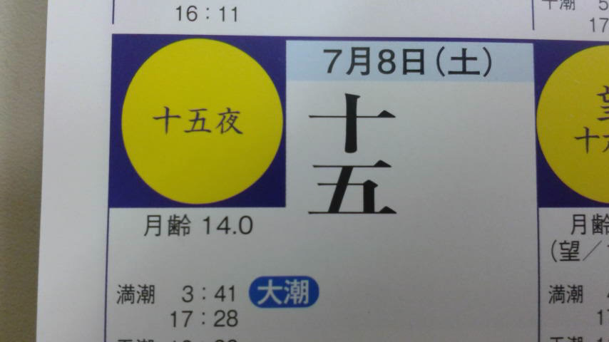 2017070820410000.jpg