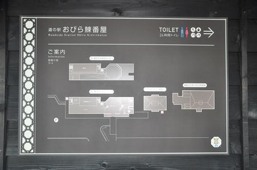obiranisinbanya003_R.jpg