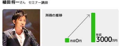 LINE@ATMシステム12