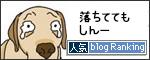 06062017_dogbanner.jpg