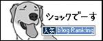 14062016_dogbanner.jpg