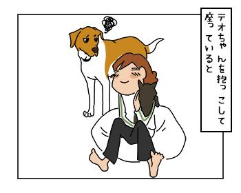 20062017_dog1mini.jpg