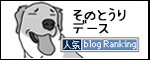 20062017_dogbanner.jpg