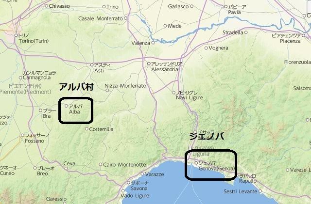 アルバ村地図