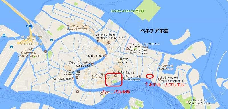 ベニス地図2