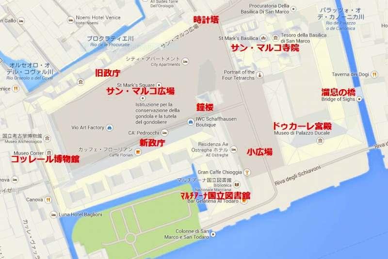 サンマルコ広場地図