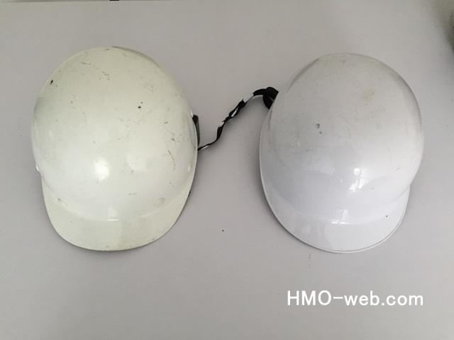 2種類のヘルメット