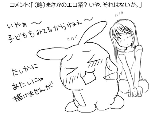 0429hakushu_pyomtoi.jpg