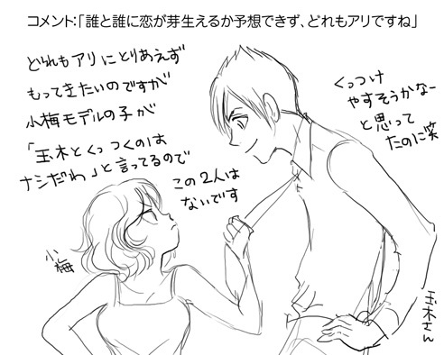 0429hakushu_umetama.jpg