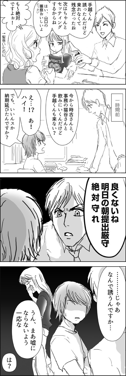 0504tadasuke_01.jpg