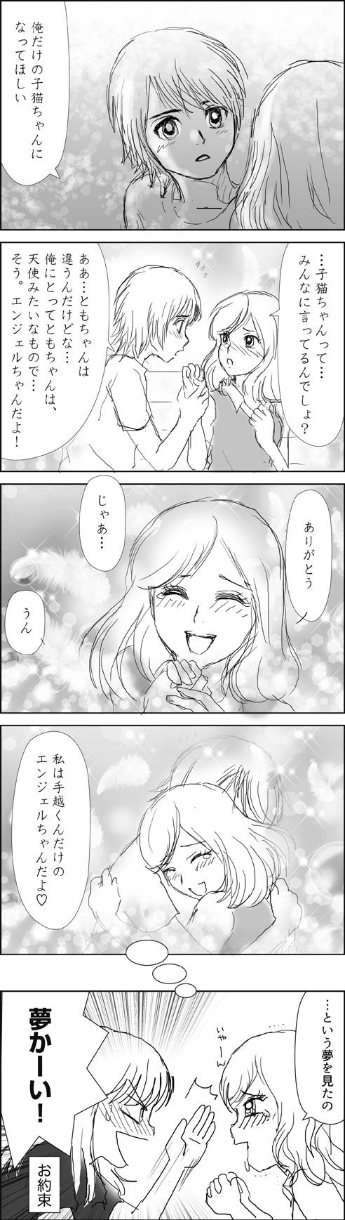 0510_20tadasuke.jpg