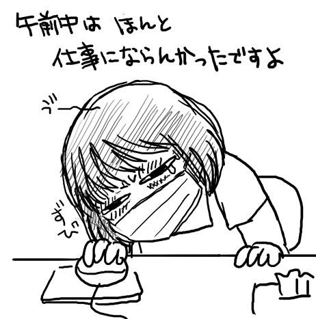 0523suzumekatabira.jpg
