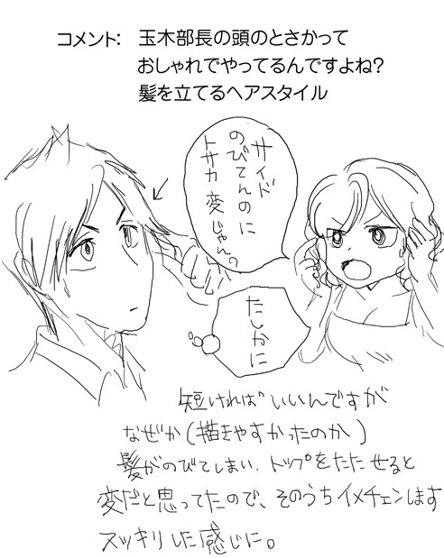 0630hakushu_tosaka.jpg