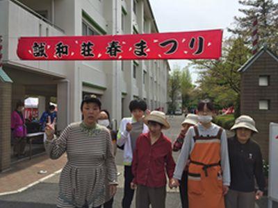 20170502 希望 祭り①
