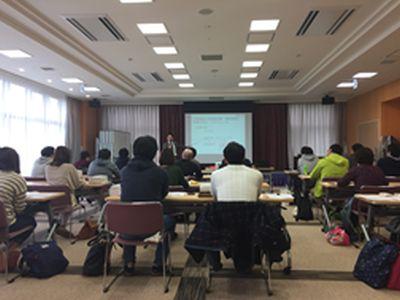 20170502 本部 実務者研修①