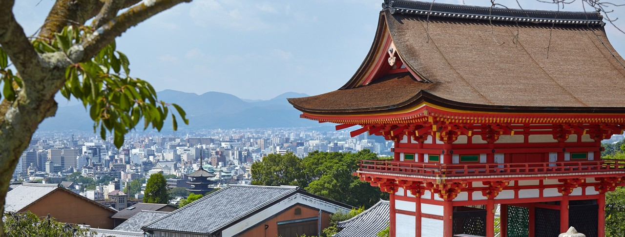 Kyotopicc.jpeg