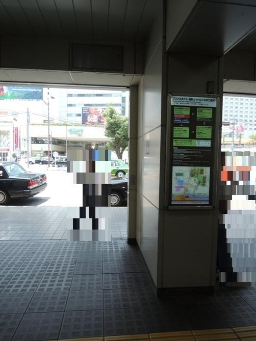 グランドプリンスホテル新高輪「スロープサイドダイナーザクロ」ランチブッフェ レビュー【2017年4月オープン】
