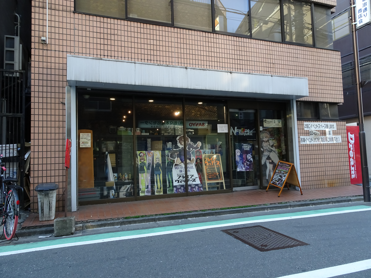 DSC00652_waifu2x_art_noise0_tta_1.png