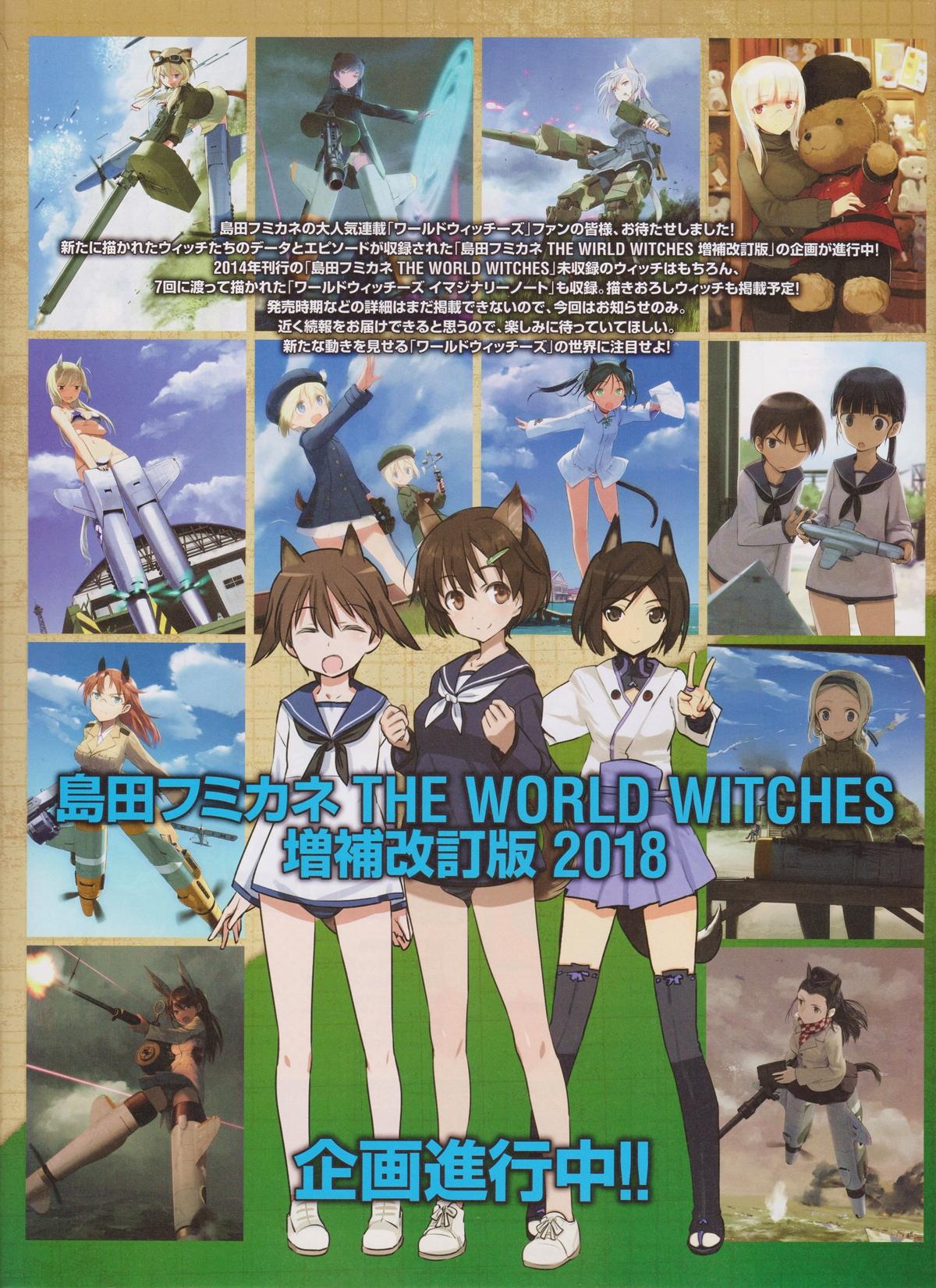 WWG2.jpg