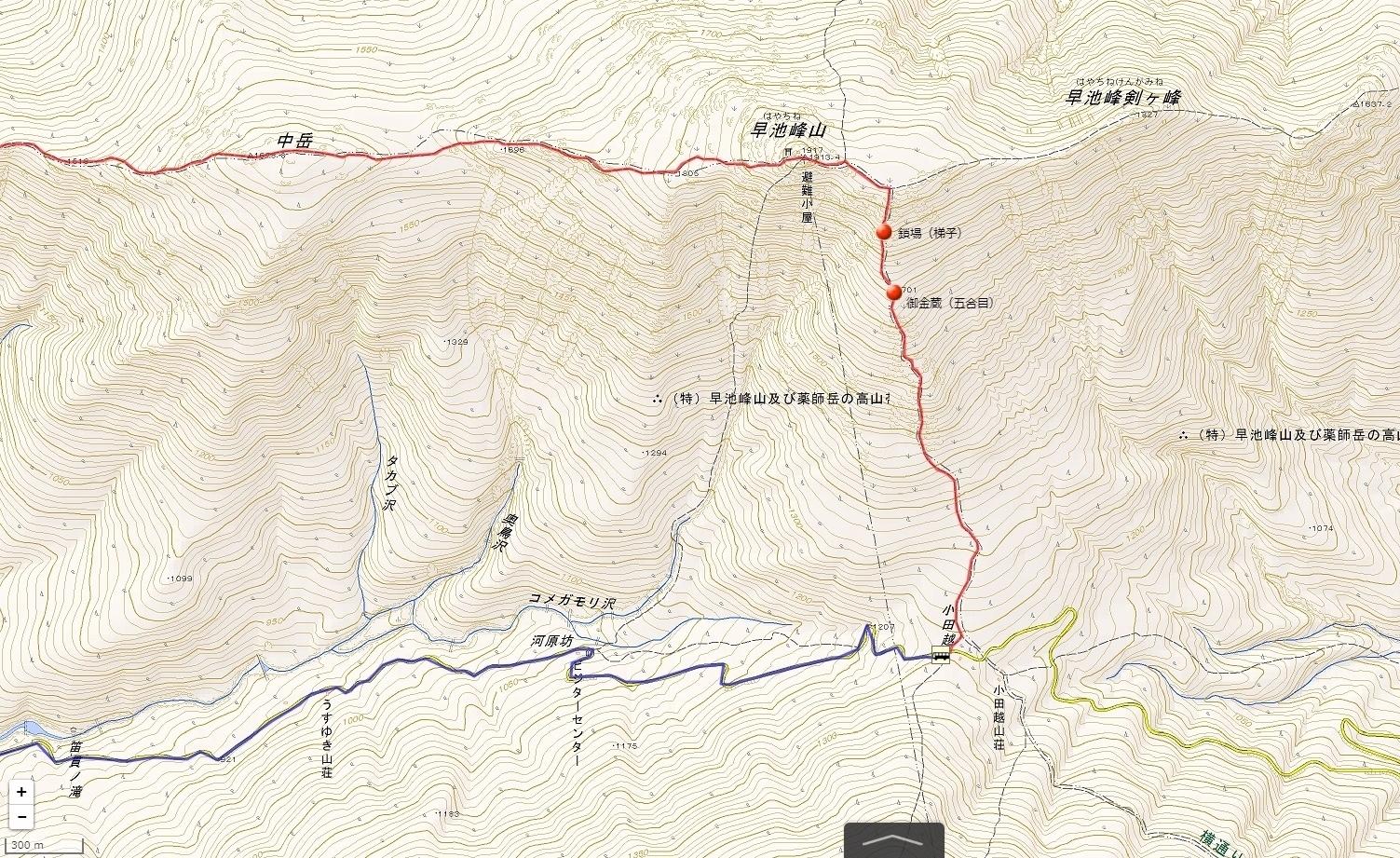 早池峰山2