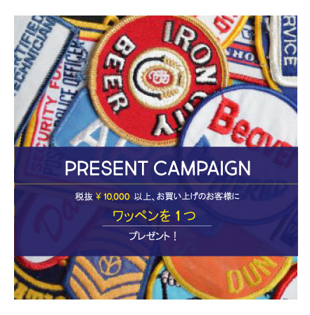 campaign_insta_blog.jpg
