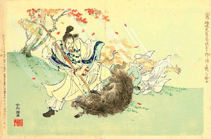 Tennō_Yūryaku[2]