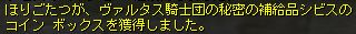 20170617133809fa7.jpg