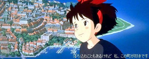 mazyonotakyukikki_12356.jpg