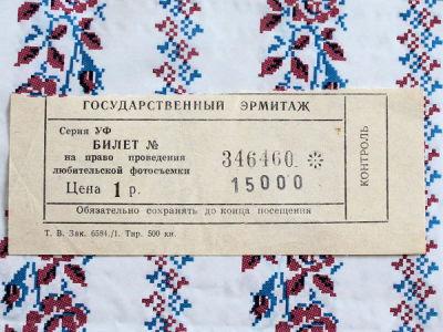 IMG_1959b3.jpg
