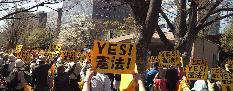 札幌弁護士会集会パレード