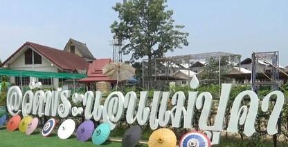 from Changmai (7)