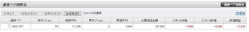 FXpojisyon0616.png