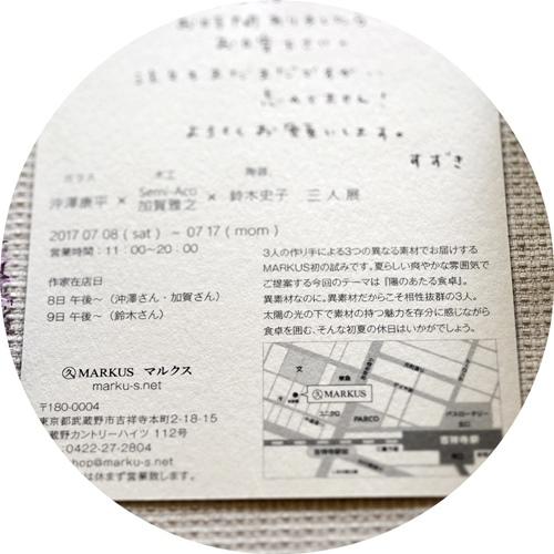 DSC_6342.jpg
