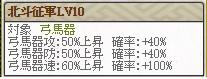 天 南部Lv10