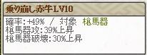 極 井伊直孝Lv10