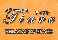 tiare06.jpg